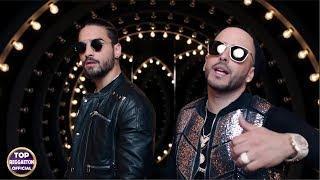 Estrenos Reggaeton - 17 Febrero 2018