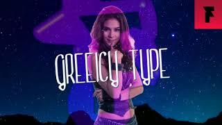VENDIDO (ANGEL NOISE) Beat de Reggaeton Colombiano - Greeicy X Karol G - The Rude Boys Type
