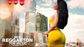 Reggaeton Summer Music Mix 2016 #1 - Plan B, Farruko, Don Omar, Daddy Yankee, Nicky Jam, J.Balvin